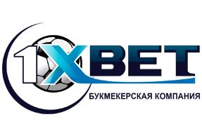 1xbet-logo11-1